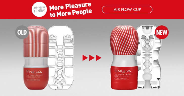 New TENGA CUP Series Launches Air Flow CUP