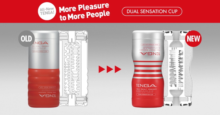 New TENGA CUP Series Launches Dual Sensations CUP