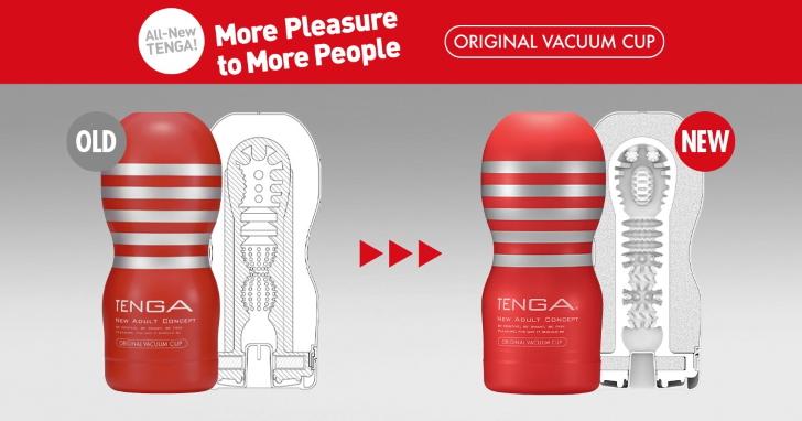New TENGA CUP Series Launches Original Vacuum CUP