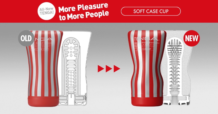 New TENGA CUP Series Launches Soft Case CUP